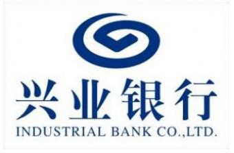 远丰案例丨兴业银行生活商城广受好评,上海远丰为其安全护航
