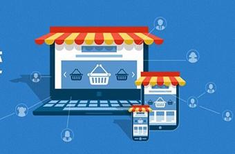 远丰电商 | 微分销如何进行裂变式的推广营销?