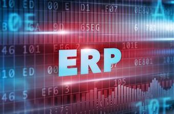 远丰电商   什么是erp软件?什么是erp电商管理系统?