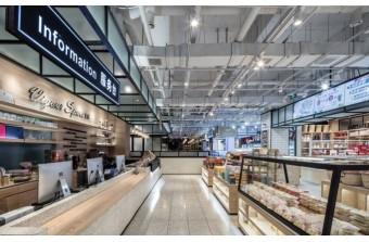 远丰电商 | 传统零售如何转型新零售,新零售系统应该如何进行?