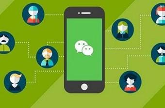 远丰电商 | 微信商城系统怎么才能赢得客户的信任?