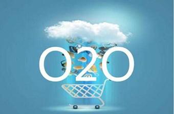 远丰电商 | 服装行业搭建新零售系统到底能带来什么呢?