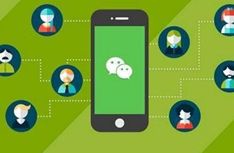远丰电商 | 微信三级分销系统能为企业带来什么好处呢?