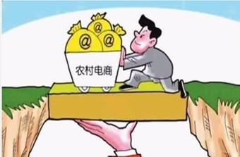 远丰电商 | 2019农村电商发展面临哪四大问题?