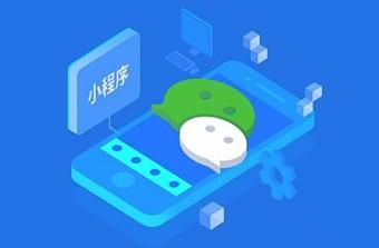 远丰电商 | 开发微信商城分销系统源码有什么优势?