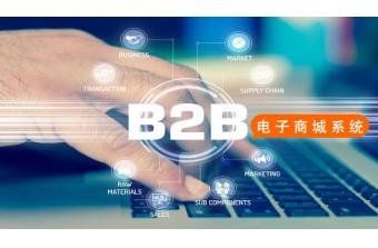 遠豐電商 | 工業品B2B電商平臺如何幫助企業降低運營成本?
